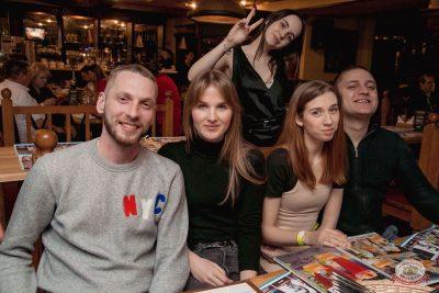 «Дыхание ночи»: Dj Feel, 23 марта 2019 - Ресторан «Максимилианс» Самара - 28