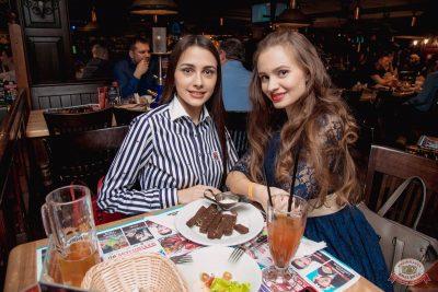 «Дыхание ночи»: Dj Feel, 23 марта 2019 - Ресторан «Максимилианс» Самара - 32