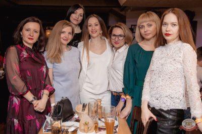 «Дыхание ночи»: Dj Feel, 23 марта 2019 - Ресторан «Максимилианс» Самара - 40