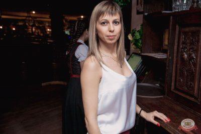 «Дыхание ночи»: Dj Feel, 23 марта 2019 - Ресторан «Максимилианс» Самара - 43
