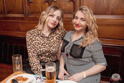 «Дыхание ночи»: Dj Feel, 23 марта 2019 - Ресторан «Максимилианс» Самара - 47
