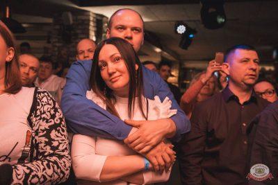 Александр Ф. Скляр и группа «ВА-БАНКЪ», 27 марта 2019 - Ресторан «Максимилианс» Самара - 15