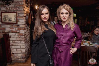 Александр Ф. Скляр и группа «ВА-БАНКЪ», 27 марта 2019 - Ресторан «Максимилианс» Самара - 19