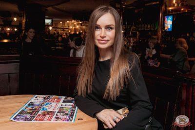 Александр Ф. Скляр и группа «ВА-БАНКЪ», 27 марта 2019 - Ресторан «Максимилианс» Самара - 20