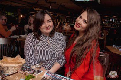 Александр Ф. Скляр и группа «ВА-БАНКЪ», 27 марта 2019 - Ресторан «Максимилианс» Самара - 21