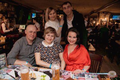 Александр Ф. Скляр и группа «ВА-БАНКЪ», 27 марта 2019 - Ресторан «Максимилианс» Самара - 24