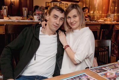 Александр Ф. Скляр и группа «ВА-БАНКЪ», 27 марта 2019 - Ресторан «Максимилианс» Самара - 26
