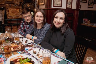 Александр Ф. Скляр и группа «ВА-БАНКЪ», 27 марта 2019 - Ресторан «Максимилианс» Самара - 27