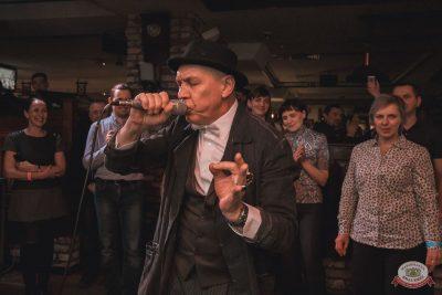 Александр Ф. Скляр и группа «ВА-БАНКЪ», 27 марта 2019 - Ресторан «Максимилианс» Самара - 3