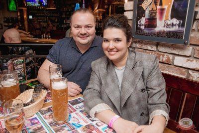 Александр Ф. Скляр и группа «ВА-БАНКЪ», 27 марта 2019 - Ресторан «Максимилианс» Самара - 30