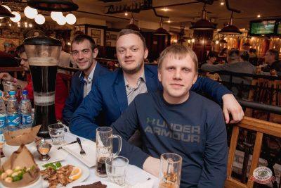 Александр Ф. Скляр и группа «ВА-БАНКЪ», 27 марта 2019 - Ресторан «Максимилианс» Самара - 33