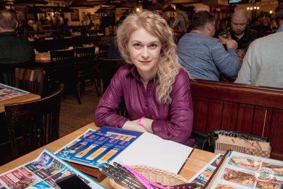 Александр Ф. Скляр и группа «ВА-БАНКЪ», 27 марта 2019 - Ресторан «Максимилианс» Самара - 38