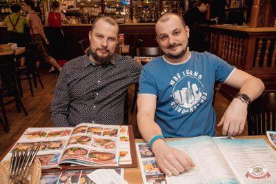 Александр Ф. Скляр и группа «ВА-БАНКЪ», 27 марта 2019 - Ресторан «Максимилианс» Самара - 42