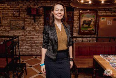 Александр Ф. Скляр и группа «ВА-БАНКЪ», 27 марта 2019 - Ресторан «Максимилианс» Самара - 44
