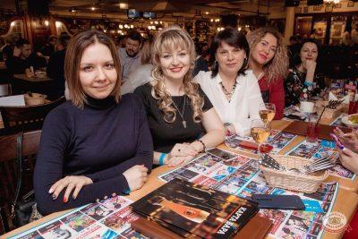 Александр Ф. Скляр и группа «ВА-БАНКЪ», 27 марта 2019 - Ресторан «Максимилианс» Самара - 48