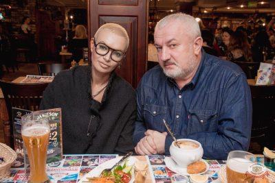 Александр Ф. Скляр и группа «ВА-БАНКЪ», 27 марта 2019 - Ресторан «Максимилианс» Самара - 49