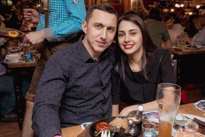 Александр Ф. Скляр и группа «ВА-БАНКЪ», 27 марта 2019 - Ресторан «Максимилианс» Самара - 50