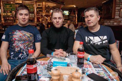 Александр Ф. Скляр и группа «ВА-БАНКЪ», 27 марта 2019 - Ресторан «Максимилианс» Самара - 51