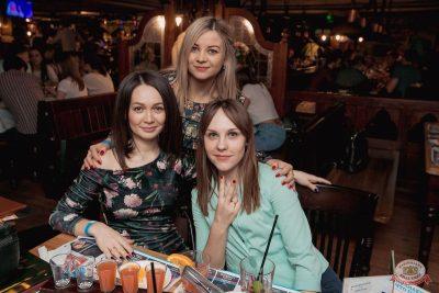ВИА «Волга-Волга», 29 марта 2019 - Ресторан «Максимилианс» Самара - 20