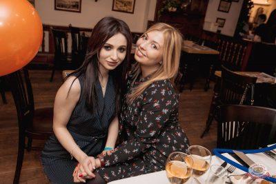 ВИА «Волга-Волга», 29 марта 2019 - Ресторан «Максимилианс» Самара - 29