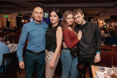 ВИА «Волга-Волга», 29 марта 2019 - Ресторан «Максимилианс» Самара - 30