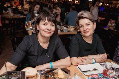 ВИА «Волга-Волга», 29 марта 2019 - Ресторан «Максимилианс» Самара - 52
