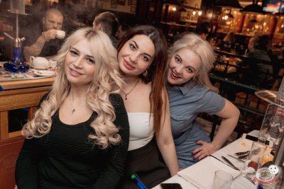 ВИА «Волга-Волга», 29 марта 2019 - Ресторан «Максимилианс» Самара - 55