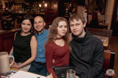 ВИА «Волга-Волга», 29 марта 2019 - Ресторан «Максимилианс» Самара - 58