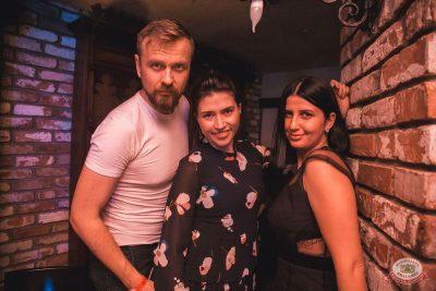 «Дыхание ночи»: Dj Рига, 6 апреля 2019 - Ресторан «Максимилианс» Самара - 16