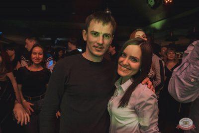 «Дыхание ночи»: Dj Рига, 6 апреля 2019 - Ресторан «Максимилианс» Самара - 18