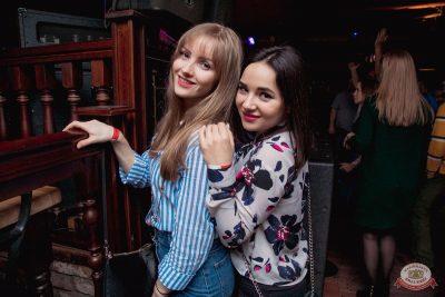 «Дыхание ночи»: Dj Рига, 6 апреля 2019 - Ресторан «Максимилианс» Самара - 20