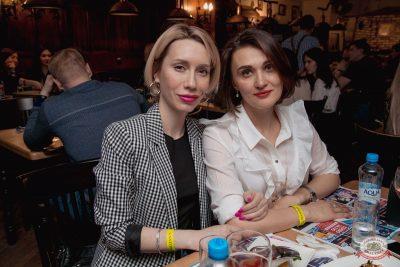 «Дыхание ночи»: Dj Рига, 6 апреля 2019 - Ресторан «Максимилианс» Самара - 23