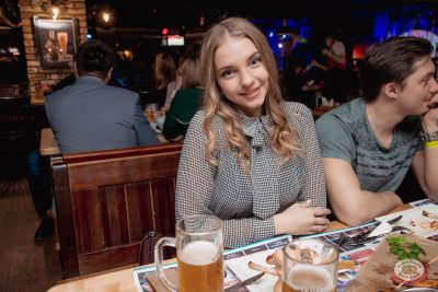 «Дыхание ночи»: Dj Рига, 6 апреля 2019 - Ресторан «Максимилианс» Самара - 27
