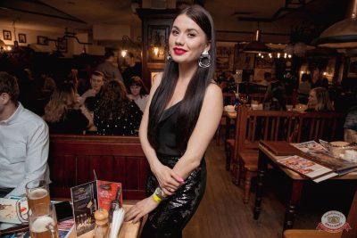 «Дыхание ночи»: Dj Рига, 6 апреля 2019 - Ресторан «Максимилианс» Самара - 29