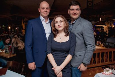 «Дыхание ночи»: Dj Рига, 6 апреля 2019 - Ресторан «Максимилианс» Самара - 32