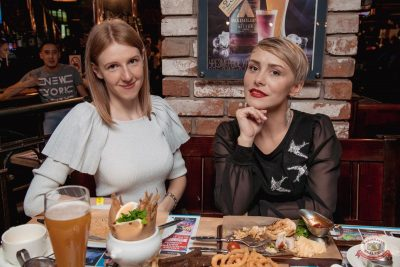 «Дыхание ночи»: Dj Рига, 6 апреля 2019 - Ресторан «Максимилианс» Самара - 35