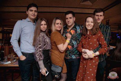 «Дыхание ночи»: Dj Рига, 6 апреля 2019 - Ресторан «Максимилианс» Самара - 38