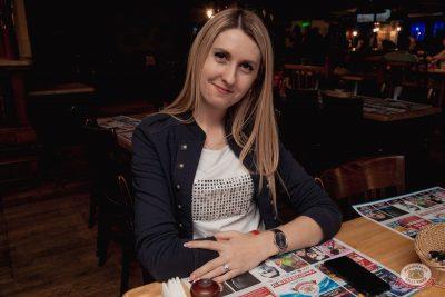 «Дыхание ночи»: Dj Рига, 6 апреля 2019 - Ресторан «Максимилианс» Самара - 45