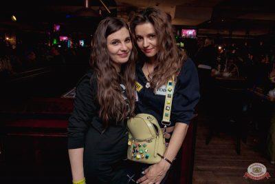 «Дыхание ночи»: Dj Рига, 6 апреля 2019 - Ресторан «Максимилианс» Самара - 48