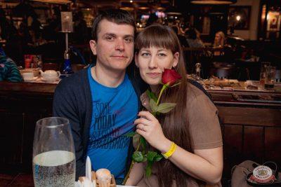 «Дыхание ночи»: Dj Рига, 6 апреля 2019 - Ресторан «Максимилианс» Самара - 52