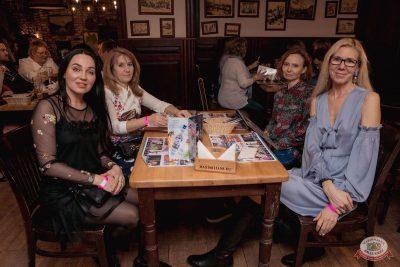 Mgzavrebi, 10 апреля 2019 - Ресторан «Максимилианс» Самара - 25