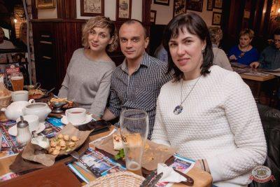Mgzavrebi, 10 апреля 2019 - Ресторан «Максимилианс» Самара - 27