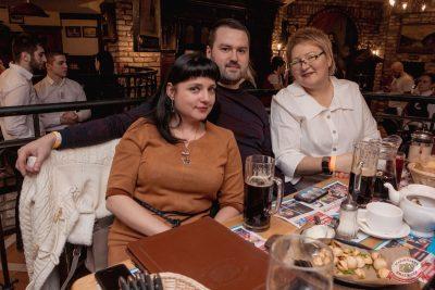 Mgzavrebi, 10 апреля 2019 - Ресторан «Максимилианс» Самара - 29