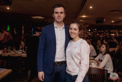 Mgzavrebi, 10 апреля 2019 - Ресторан «Максимилианс» Самара - 32