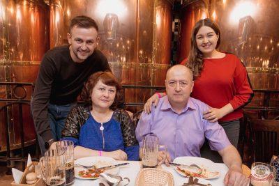Mgzavrebi, 10 апреля 2019 - Ресторан «Максимилианс» Самара - 33