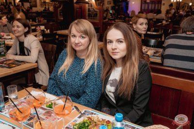 Mgzavrebi, 10 апреля 2019 - Ресторан «Максимилианс» Самара - 36