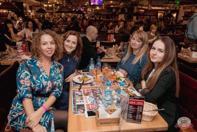 Mgzavrebi, 10 апреля 2019 - Ресторан «Максимилианс» Самара - 37