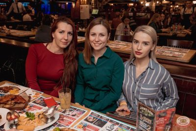 Mgzavrebi, 10 апреля 2019 - Ресторан «Максимилианс» Самара - 50