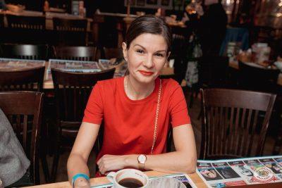 Игорь Саруханов, 11 апреля 2019 - Ресторан «Максимилианс» Самара - 19