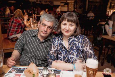 Игорь Саруханов, 11 апреля 2019 - Ресторан «Максимилианс» Самара - 20